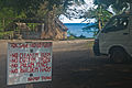 A notice in Lenakel, Tanna, Vanuatu, June 2009 - Flickr - PhillipC.jpg