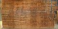 AbbottPapyrus-BritishMuseum-August21-08.jpg