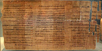 Ancient Egyptian literature - Abbott Papyrus, a record written in hieratic script; it describes an inspection of royal tombs in the Theban Necropolis and is dated to the 16th regnal year of Ramesses IX, ca. 1110 BCE.