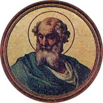 Pope Adeodatus I - Image: Adeodatus I (Deusdedit I)