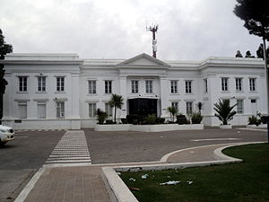 YPF - YPF administrative building in  General Mosconi, a company town founded by YPF outside Comodoro Rivadavia.