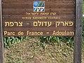Adullam-France Park.jpg