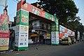 Advertisement Gateway - Durga Puja Festival - Gurupada Halder Road - Kolkata 2017-09-26 4401.JPG