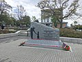 Afghanistan Monument Victoria BC.jpg