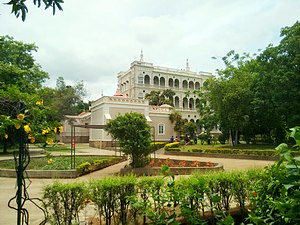 Aga Khan Palace - Aga Khan Palace as viewed from the left rear side