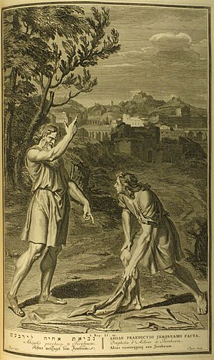 Ahijah the Shilonite - Gerard Hoet, Ahijah's prophecy to Jeroboam, 1728.