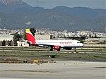 Airbus A320-200 (23538304018).jpg