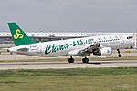 Airbus A320-214, Spring Airlines AN2120127.jpg