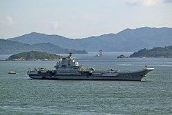 Aircraft Carrier Liaoning CV-16.jpg