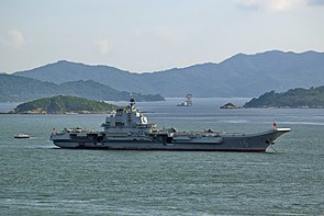 Aircraft Carrier Liaoning CV-16.jpg