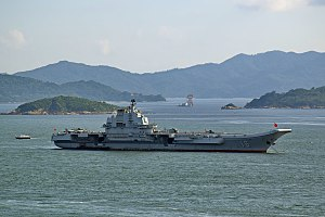 Kuznetsov-class aircraft carrier - Liaoning in Hong Kong in 2017