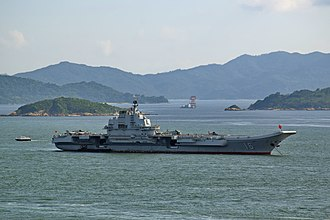 Blue-water navy - Chinese aircraft carrier, Liaoning