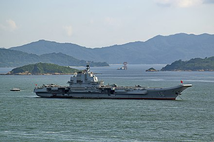 Aircraft carrier Liaoning, the first aircraft carrier commissioned into the People's Liberation Army Navy Surface Force Aircraft Carrier Liaoning CV-16.jpg