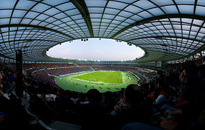 Ajinomoto Stadium - Ajinomoto Stadium Panorama