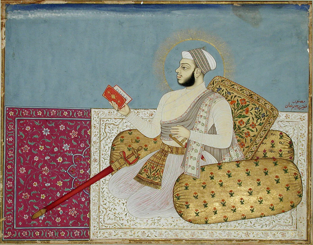 Akbar Shah, son of the Deccani saint Shah Raju (6124544567).jpg