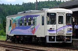Akechi Line