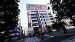 Akiba Cultures Zone (2013-02-18 02.10.40 by Danny Choo).jpg