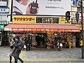 Akihabara Radio Center -00.jpg