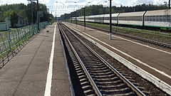 Akulovo Station (view from high platform).JPG