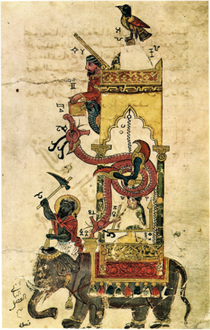 Ismail al-Jazari - The elephant clock was one of the most famous inventions of al-Jazari.