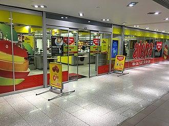 Alepa - Alepa in Citycenter mall, Helsinki