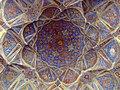 Ali Qapu isfahan عمارت عالی قاپو در اصفهان 10.jpg