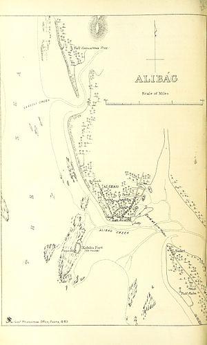 Alibag - Alibag 1896