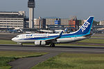 All Nippon Airways, B737-700, JA14AN (17327529486).jpg