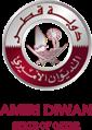 Amiri diwan qatar logo.png