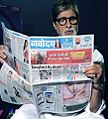 Amitabh Bachchan reading Navodaya Times.jpg