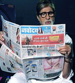 <i>Navodaya Times</i>