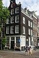 Amsterdam (73596939).jpeg