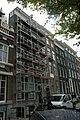 Amsterdam - Keizersgracht 143.JPG