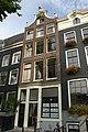 Amsterdam - Prinsengracht 533.JPG