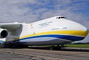 An-225 Mrija - dziób.jpg