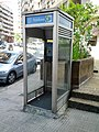 An actual phone booth (18634842530).jpg