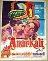 Anarkali cinema poster 1953.jpg