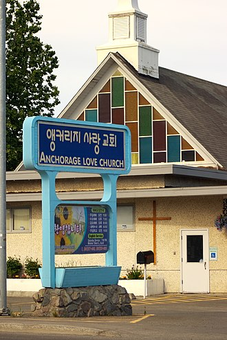 Spenard, Anchorage - Anchorage Love Church is located in a section of Spenard with a heavy concentration of Korean-owned businesses and other establishments.