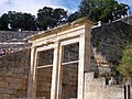 Ancient Theater of Asclepius Epidaurus reception angle 4.jpg