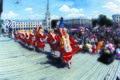 Angarsk. Celebration (WR).tif