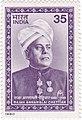 Annamalai Chettiar 1980 stamp of India.jpg