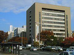 AobaKuyakusho2005-11 cropped.jpg