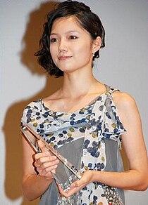Aoi Miyazaki 2009 Elan D'or Awards.jpg