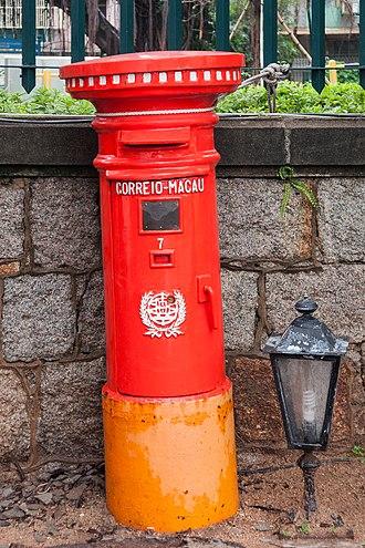 CTT (Macau) - Image: Aomen China Mailbox 01