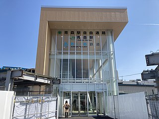 Aomori Station Railway station in Aomori, Aomori Prefecture, Japan
