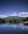 Appalachian Trail and view of Mount Katahdin, Maine LCCN2011630251.tif