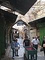 Arab Quarter (4098299715).jpg