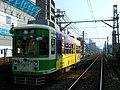 Arakawa tram (289748307).jpg