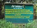 Aralam Wildlife Sanctuary 11.JPG