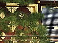 Architectural Detail - Imperial Palace - Kyoto - Japan - 04 (47934801042).jpg